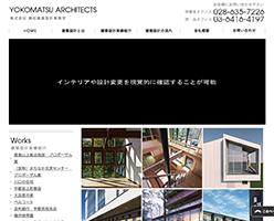設計事務所のSEO対策事例(栃木県宇都宮市)