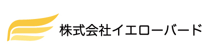 SEO対策 ホームページ制作イエローバード 栃木県宇都宮市